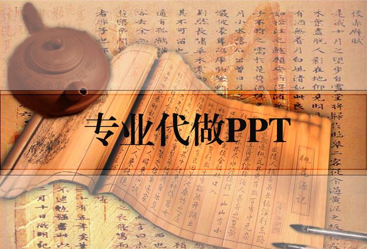 產品宣傳PPT怎么制作?紫淚公主工作室美化產品宣傳PPT更專業