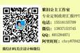 紫泪公主工作室专业代做企业PPT企业PPT代做价格