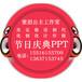 2018年全新原创PPT设计安徽PPT设计
