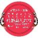 PPT制作湖北荆门市2018年全新原创PPT