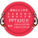 发布会PPT美化一般收费多少发布会PPT美化一页收费多少钱