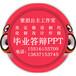 2018年全新原创PPT定制北京PPT定制