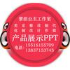 PPT代做四川内江市2018年全新原创PPT