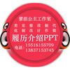 PPT定制吉林辽源市2018年全新原创PPT