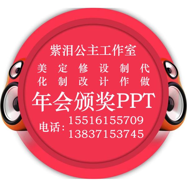 新疆博尔塔拉蒙古自治州简约大气PPT设计