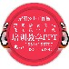 专业PPT代做安徽2018年全新PPT