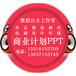 西藏阿里地区2018年全新原创PPT设计
