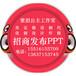 2018年全新原创PPT湖南益阳市PPT设计