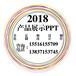 代做履历介绍PPT价格2018年报价