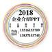 定制商业计划PPT价格2018年报价