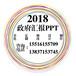 美化企业介绍PPT价格2018年报价