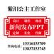 紫泪公主工作室帮PPT小白解决企业月度总结PPT美化难题