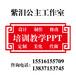 做企业介绍PPT一般收费多少普通美化一个企业介绍PPT多少钱