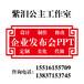 紫泪公主工作室专业代做产品展示PPT2018年度报价