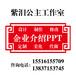 紫泪公主工作室专业制作产品展示PPT价格多少钱一页