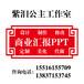 紫泪公主工作室专业美化企业招商简介PPT价格多少钱一页