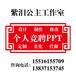 紫泪公主工作室专业设计智能家居产品展示PPT2018年度报价