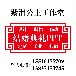 紫泪公主工作室专业定制手机产品展示PPT2018年度报价