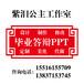 紫泪公主工作室专业定制产品展示PPT收费多少钱一个
