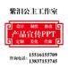 紫泪公主工作室专业设计招商PPT课件价格多少钱一页