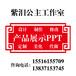 紫泪公主工作室专业美化科技产品展示PPT价格多少钱一页