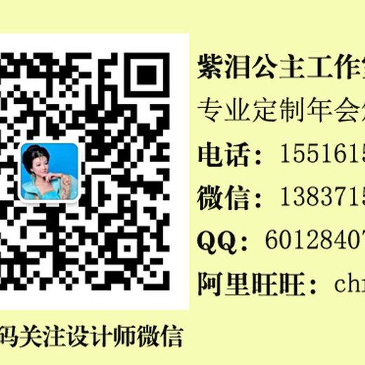 887700.com