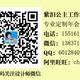 887700葡京手机版