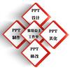 山东原创PPTPPT定制PPT修改