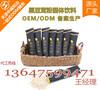 专业黑豆茸固体饮料贴牌分装OEM通便黑豆茸固体饮料加工厂家图片
