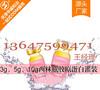 天津周边厂家专业西林瓶固体饮料分装OEM图片