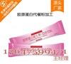 胶原蛋白代餐粉OEM北京周边牦牛骨胶原蛋白粉加工图片