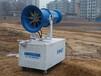 宏瑞达风送式喷雾机HRD-PW30工地除尘雾炮机