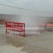 平板式洗輪機HRD-100T工程車洗輪機洗車槽