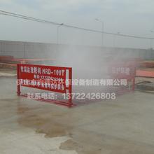 平板式洗轮机HRD-100T工程车洗轮机洗车槽图片