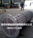 钛换热器钛管式换热器生产厂家