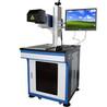 紫外激光打標機在食品行業的應用