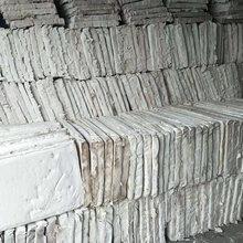 复合硅酸盐保温板复合硅酸盐板硅酸镁绝热毡硅酸盐泡沫石棉板图片