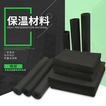 廠家批發B1級橡塑管B2級橡塑管價格B1級橡塑板B2級橡塑板報價圖片