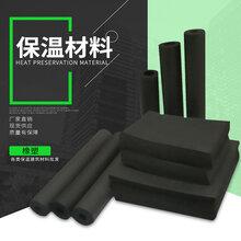 厂家批发B1级橡塑管B2级橡塑管价格B1级橡塑板B2级橡塑板报价图片