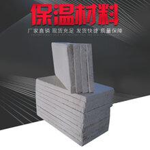 现货50阻燃型憎水复合硅酸盐板防火硅酸盐板无石棉纤维增强硅酸盐板图片