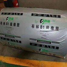 厂家批发吸音橡塑海绵保温材料管道隔热用橡塑板复合橡塑发泡板图片