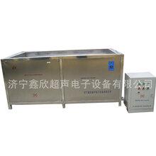 小型超声波汽车缸体、散热器及零部件清洗机XC-1500