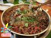 怎么做鱼头蛙火锅没有腥味