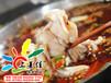 鱼头火锅的做法鱼头火锅怎么做加盟培训