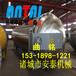 安泰专业生产橡胶硫化罐厂家品质保证售后完善