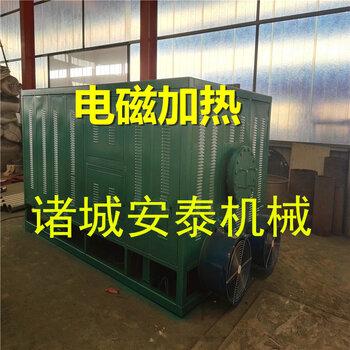 【不同功率电磁取暖锅炉电磁蒸汽锅炉安泰专业技术高品质设备】-黄