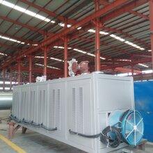 电蒸汽发生器厂家直销全自动电热蒸汽发生器电蒸汽锅炉安全美观