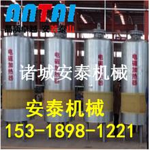 河北地区电磁加热采暖炉安泰电磁采暖炉厂家高端出品品质卓越