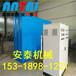 安泰是电磁锅炉专业生产厂家高端品质食品机械用蒸汽锅炉价格优