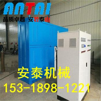 【山西电磁加热锅炉电磁蒸汽锅炉优质供应商诸城安泰机械提供高品质